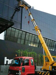 rental mobil crane 23 meter