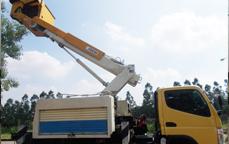 mobil crane 11 meter mobil baru